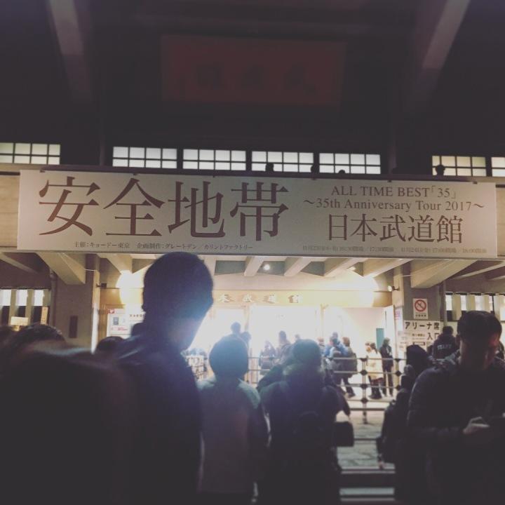 [秋の東京2017]安全地帯35周年ライブ@日本武道館