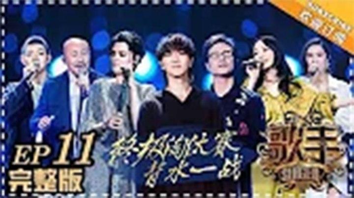 SINGER 2018 EP11雑感